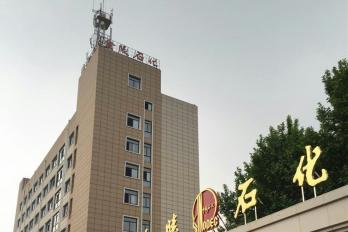 永感™先进在线超声测厚系统中国石化路演第五站——金陵石化
