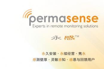 永感™先进在线超声测厚系统中国石化路演第四站——武汉石化