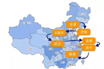 Permasense永感™先进在线超声测厚系统——中国石化路演活动启动