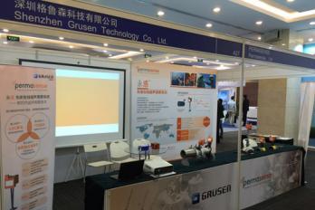 格鲁森成功参展第五届CIOTC2015暨电磁超声传感器发布会